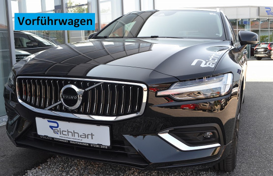 1406403978265_slide bei BM || J.Reichhart GmbH in