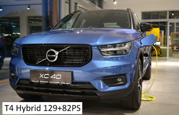 Volvo XC40 T4 Recharge R Design bei BM || J.Reichhart GmbH in